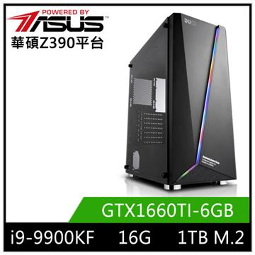 華碩平台[蒼天炎神]i9八核獨顯SSD電腦