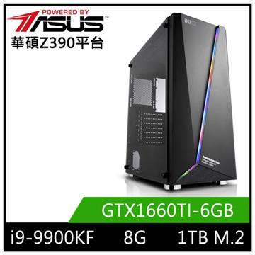 華碩平台[玄天炎神]i9八核獨顯SSD電腦