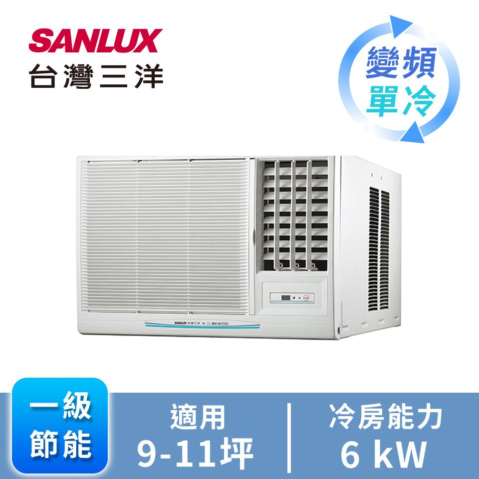 台灣三洋窗型變頻單冷空調(右吹) SA-R60VSE