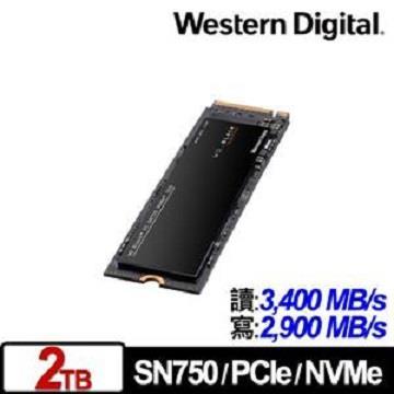 【2TB】WD NVMe PCIe 固態硬碟(SN750)