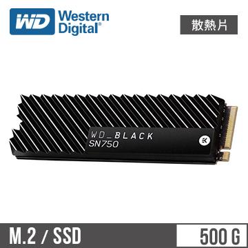 WD威騰 SN750 500G M.2固態硬碟