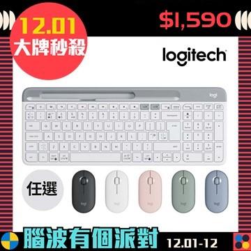 【羅技鍵鼠組(白鍵盤+任選)】K580 超薄跨平台藍牙鍵盤+ M350 鵝卵石無線滑鼠