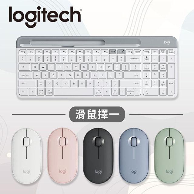 (組合包)Logitech羅技 K580 超薄跨平台藍牙鍵盤 珍珠白