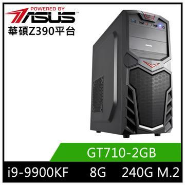 華碩平台[上古戰神]i9八核獨顯SSD電腦