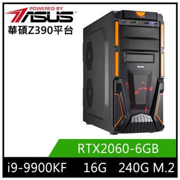華碩平台[遠古邪神]i9八核獨顯SSD電腦