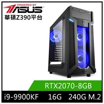 華碩平台[遠古魔神]i9八核獨顯SSD電腦