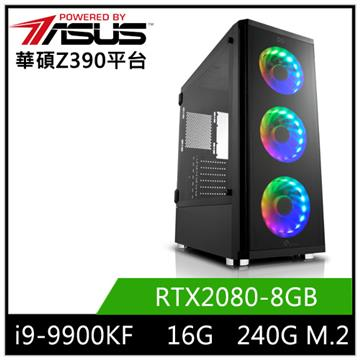華碩平台[遠古虎神]i9八核獨顯SSD電腦