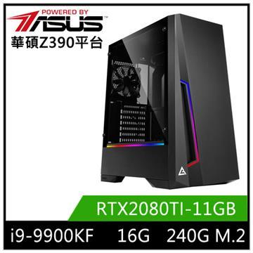 華碩平台[遠古龍神]i9八核獨顯SSD電腦