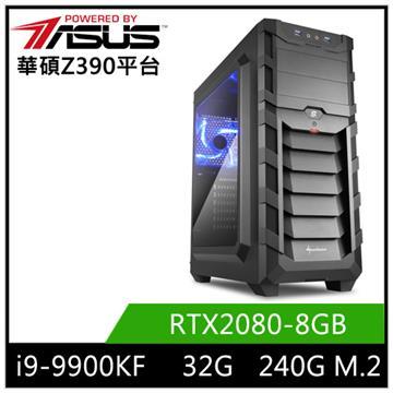 華碩平台[太古虎神]i9八核獨顯SSD電腦