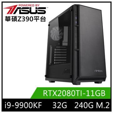 華碩平台[太古龍神]i9八核獨顯SSD電腦