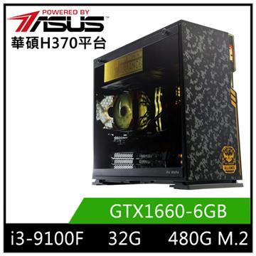 華碩平台[武魂狂神]i3四核獨顯SSD電腦