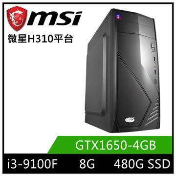 微星平台[冷峰統領]i3四核獨顯SSD電腦