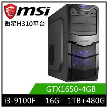 微星平台[冷峰將軍]i3四核獨顯SSD電腦