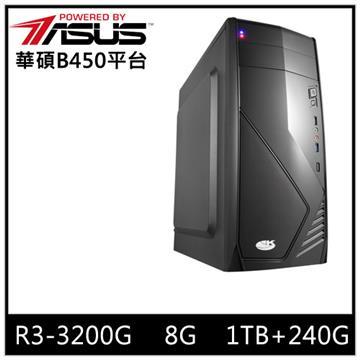 華碩平台[荒野賢者]R3四核效能SSD電腦