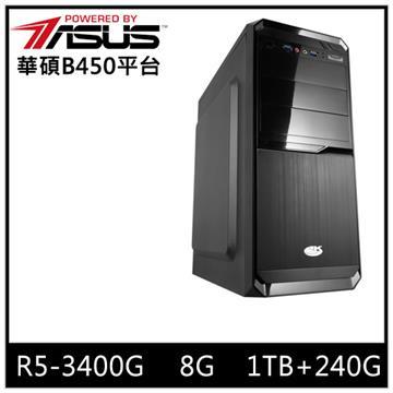 華碩平台[天空鬥士]R5四核效能SSD電腦