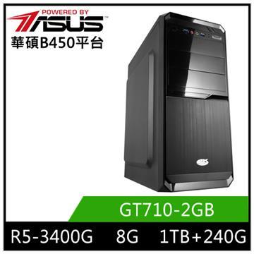 華碩平台[天空祭司]R5四核獨顯SSD電腦
