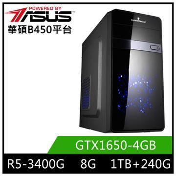 華碩平台[天空刺客]R5四核獨顯SSD電腦