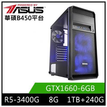 華碩平台[天空殺手]R5四核獨顯SSD電腦