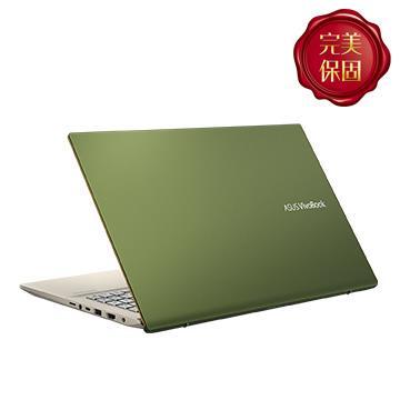 ASUS S532FL-綠 15吋筆電(i7-8565U/MX250/8G/512G)