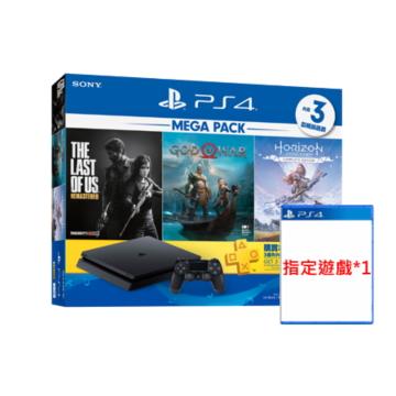 PS4 MEGA PACK Bundle 同捆組 + 指定遊戲任選(NT$1790)*1