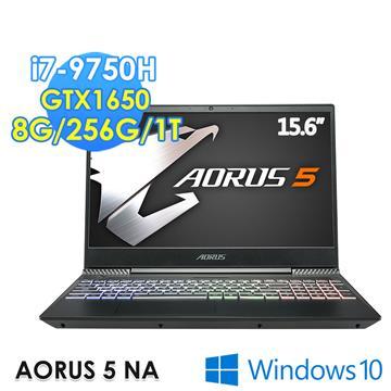 GIGABYTE技嘉 AORUS 15.6吋筆電(i7-9750H/GTX1650/8GB/256GB+1TB)