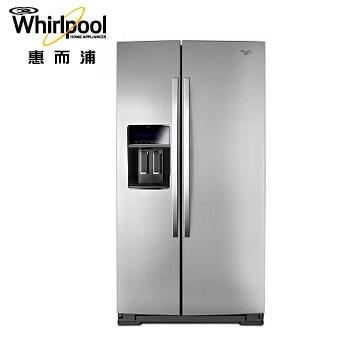 惠而浦 701公升薄型對開冰箱