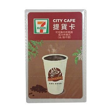 7-11 CITY CAFE 提貨卡