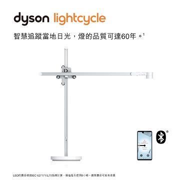 Dyson Lightcycle檯燈(白)