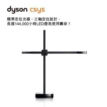 Dyson Lightcycle檯燈(黑) Lightcycle(黑)