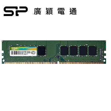 廣穎Long-Dimm DDR4-2400/4G