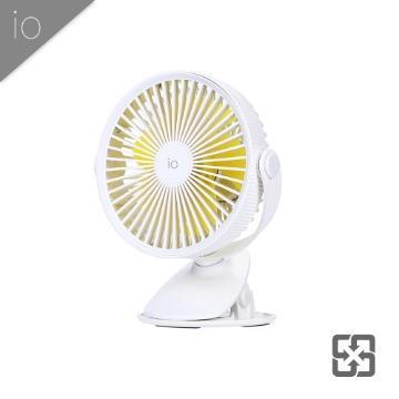 io 360度行動夾扇 (冰川白) white