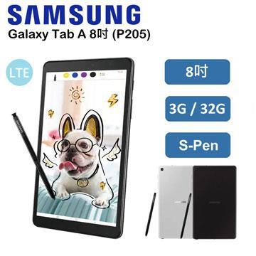 三星SAMSUNG Galaxy Tab A 8吋 平板電腦(S-Pen)LTE 黑