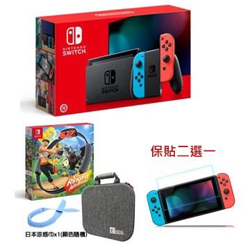 (組合包)Switch紅藍主機 電池加強版+健身環+健身環收納包+涼感巾+螢幕保貼