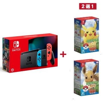 【伊布or皮卡丘 + 精靈球Plus】Switch 主機-藍/紅-電池加強版