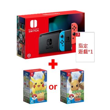 【寶可夢 伊布or皮卡丘 + 遊戲*1】Switch 主機-藍/紅-電池加強版
