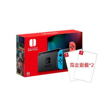 【任選遊戲*2】Switch 主機-藍/紅-電池加強版