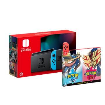 【寶可夢+健身環】Switch 主機-藍/紅-電池加強版