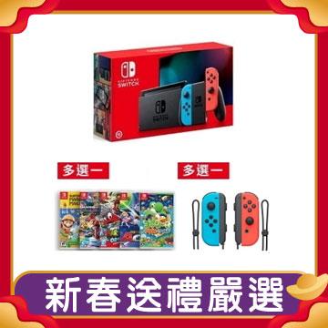 【Joy-con + 任選遊戲*1】Switch 主機-藍/紅-電池加強版