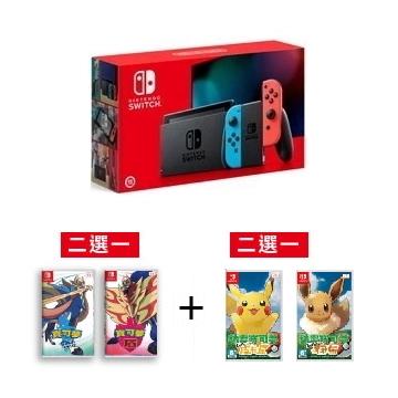 【寶可夢 劍or盾 + 精靈球Plus】Switch 主機-藍/紅-電池加強版