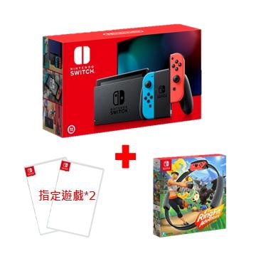 【健身環大冒險 + 主機包 - 灰(附保護貼)】Switch 主機-藍/紅-電池加強版 HAD-S-KABAA-TWN