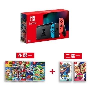 【寶可夢 劍or盾 + 遊戲任選*1】Switch 主機-藍/紅-電池加強版