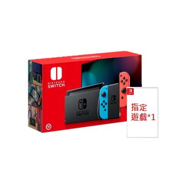 【遊戲任選*1】Switch 主機-藍/紅-電池加強版