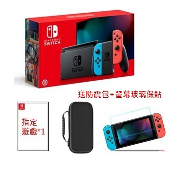 (組合包)Switch紅藍主機 電池加強版+指定遊戲片x1+防撞包+螢幕保貼 HAD-S-KABAA-TWN