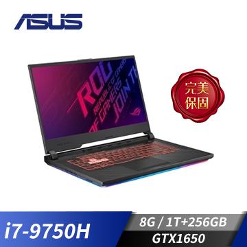 (福利品)ASUS華碩 ROG STRIX G 筆記型電腦(i7-9750H/GTX1650/8GD4/256G+1T)