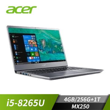 (福利品)ACER宏碁 Swift 3 筆記型電腦(i5-8265U/MX250/4GB/256G+1T) SF314-56G-5556