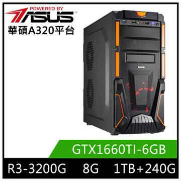 華碩平台[火天武僧]R3四核獨顯SSD電腦 火天武僧