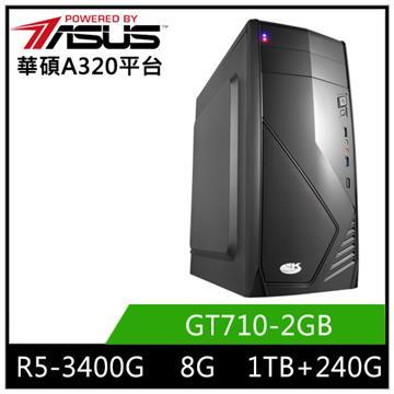PBA華碩平台[玄天祭司]桌上型電腦(R5-3400G/A320/8GD4/GT710/240GB+1TB)
