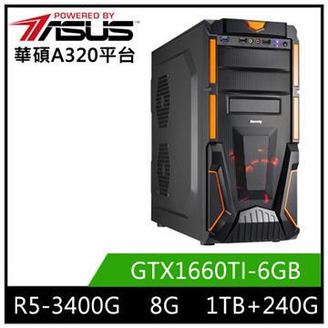 華碩平台[玄天巫師]R5四核獨顯SSD電腦