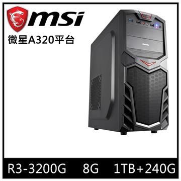 微星平台[赤海騎士]R3四核效能SSD電腦