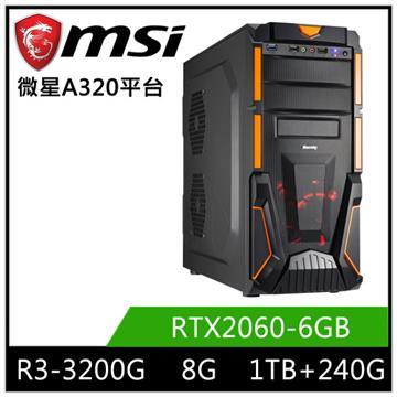 微星平台[赤海術士]R3四核獨顯SSD電腦